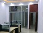 10人小公司,直接进驻办公,成本低,可以注册公司