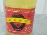 湖北房县诗经醉黄酒有限公司