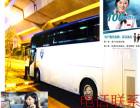 大巴)路桥到固始的直达汽车(发车地点)大巴车票价多少钱?