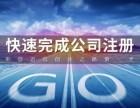 广州哪里办理会计记帐 纳税申报的专业服务机构比较好?