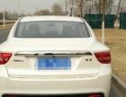 吉利 博瑞 2016款 2.4L 自动 舒适型