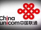 深圳联通龙岗区宽带优惠办理安装