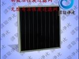 上海活性炭空气过滤器(异味过滤网,无纺布)