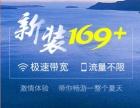 温江电信宽带安装,温江移动宽带安装