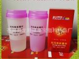 厂家定做托玛琳能量杯变色杯 负离子养生杯创意水杯会销礼品批发