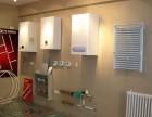 光彩市场 壁挂炉 太阳能拆装 维修 移机 热水器拆装 挂电视
