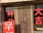 营城子 营城镇政府 酒楼餐饮 商业街卖场