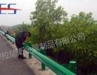 甘肃武威乡村道路波形护栏 公路波形护栏厂家