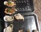 温州哪里可以学做烧烤,特色烧烤培训,四海烧烤