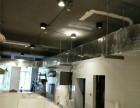 香洲区油烟机维修厨房抽风机维修急修排烟系统维修安装