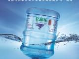 天然健康优质好水 亿家乐桶装水