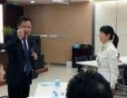 武汉企业TTT讲师路演口才培训班