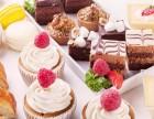 武汉美味学院学甜品蛋糕--随到随学,先品尝后学习
