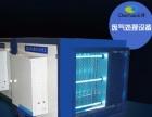 台州印刷厂废气治理设备安装