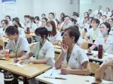 广州扁鹊谷中医针灸培训学校 零基础无门槛入学 包考证