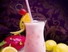 创业**健康饮品,柠檬工坊加盟