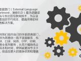 上海法律翻譯