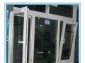专业密封维修各种门窗 改内开内倒