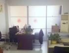 银城国际旺角名座 写字楼 70平米 带办公家具