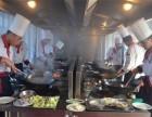 保定厨师烹饪学校:紧握厨师梦想 迈向成功彼岸
