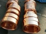 济南现货销售 T2紫铜带 T2紫铜带规格齐全