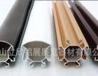 供应昆明各种展览器材钛合金展柜型材