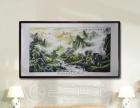 鄂州办公室装饰字画现货批发、纯手绘山水国画聚宝图定制裱框