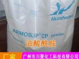 PMC 油酸酰胺 进口高纯油酸酰胺 塑料润滑剂 薄膜开口剂
