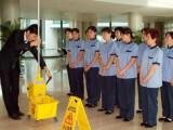 上海靜安區保潔公司 靜安區日常保潔