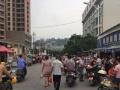 万鸿医院旁鑫潮牛肉店 酒楼餐饮 商业街卖场