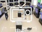 潍坊风行电视专卖店 | 55英寸高清智能互联网电视