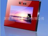 超人气高档带锂电池7寸高清数码相框 电子相册 钢化工艺品