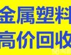 广州众合废旧金属回收