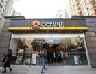 襄阳开一家苏宁小店生意好吗?一年能够赚多少?
