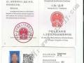 滨州智能楼宇管理师报考电气智能工程师弱电工程师培训报考