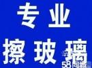 榆次迁喜家政服务公司0354-2034400