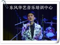 深圳罗湖专业唱歌培训酒吧驻唱歌手专业培训 推荐工作