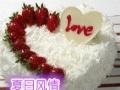 鹿邑县微信蛋糕订购生日蛋糕定制商场新鲜蛋糕美味蛋糕