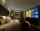 聚空间影巢酒店加盟能看电影的主题酒店