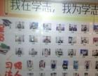 学志教育 CCTV合作品牌名师授课,快速提分