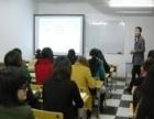 滨湖新概念英语速成提高班/滨湖新概念英语123开课