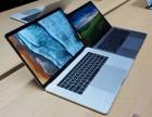 零首付戴尔笔记本电脑分期可以选还款日吗
