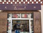 甘孜县商业街卖场生意低价转让