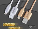 酷凡 iphone5s/6数据线 ipad充电线 苹果手机专用数