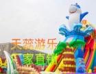 天蕊游乐暑假特卖充气大滑梯儿童充气城堡等游乐设备供货及时