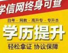 南京成人教育