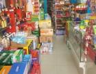 好地段临街百货超市低价转让