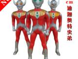 奥特曼玩具 关节可动 40cm大号奥特曼模型发声发光