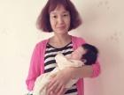 梅阿姨让您做个舒心月子 月嫂 催乳师 育婴师 培训