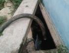 人工清理化粪池汽车抽粪高压疏通大型管道家庭疏通跟换下水管
